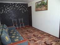 Сдается посуточно 2-комнатная квартира в Белорецке. 0 м кв. Косротова 44