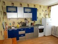 Сдается посуточно 2-комнатная квартира в Костроме. 0 м кв. ул. Индустриальная, 19