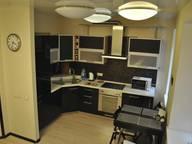 Сдается посуточно 3-комнатная квартира в Екатеринбурге. 60 м кв. Ленина 52/3а