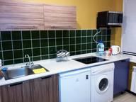 Сдается посуточно 3-комнатная квартира в Волжском. 66 м кв. ул. 7 Автодорога, дом 30