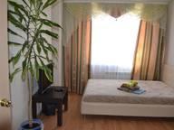 Сдается посуточно 1-комнатная квартира в Вологде. 0 м кв. ул. Молодежная, 20