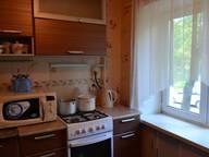 Сдается посуточно 2-комнатная квартира в Миассе. 0 м кв. 8 марта 177