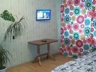 Сдается посуточно 1-комнатная квартира в Уфе. 37 м кв. ул. 50 лет СССР, 15
