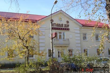 Сдается коттедж посуточнов Первоуральске, ул. Ватутина, 13.