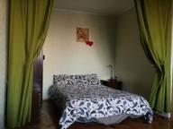 Сдается посуточно 1-комнатная квартира в Москве. 37 м кв. ул. Кирпичная, 8
