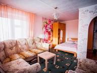 Сдается посуточно 1-комнатная квартира в Нефтекамске. 0 м кв. Победы 11В