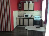 Сдается посуточно 1-комнатная квартира в Ижевске. 34 м кв. ул. Красноармейская, 133
