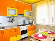 Сдается посуточно 2-комнатная квартира в Балакове. 60 м кв. улица Трнавская, 26
