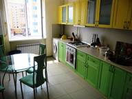 Сдается посуточно 4-комнатная квартира в Евпатории. 49 м кв. Шевченко, 33