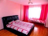 Сдается посуточно 1-комнатная квартира в Красноярске. 0 м кв. Светлогорская 11а
