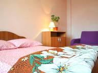 Сдается посуточно 1-комнатная квартира в Улан-Удэ. 42 м кв. ул.Смолина 54А