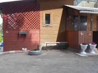 Сдается посуточно коттедж в Переславле-Залесском. 38 м кв. ул. Московская 16