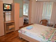 Сдается посуточно 1-комнатная квартира в Хабаровске. 0 м кв. переулок Лагерный, 11