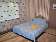 Сдается посуточно 1-комнатная квартира в Хабаровске. 0 м кв. переулок Кустарный, 6