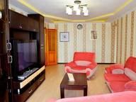 Сдается посуточно 3-комнатная квартира в Брянске. 0 м кв. ул. Ромашина, 32