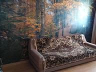 Сдается посуточно 1-комнатная квартира в Кисловодске. 30 м кв. пер. Солнечный, 3Г за Колоннадой 5мин.пешком