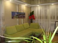 Сдается посуточно 1-комнатная квартира в Керчи. 0 м кв. ерёменко 41