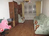 Сдается посуточно 3-комнатная квартира в Серпухове. 0 м кв. ул. Ворошилова, 121