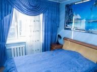 Сдается посуточно 2-комнатная квартира в Новосибирске. 52 м кв. ул. Вокзальная магистраль, 11