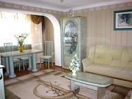 Сдается посуточно 3-комнатная квартира в Севастополе. 80 м кв. Проспект Октябрьской Революции, 23
