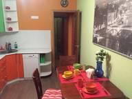 Сдается посуточно 3-комнатная квартира в Зеленограде. 90 м кв. корп. 1643