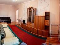 Сдается посуточно 1-комнатная квартира в Чите. 0 м кв. Анохина, 120а
