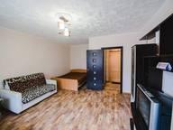 Сдается посуточно 1-комнатная квартира в Чите. 0 м кв. Угданская, 8