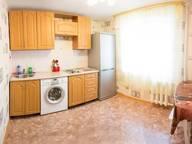 Сдается посуточно 2-комнатная квартира в Чите. 0 м кв. мкр. Батарейный, 9