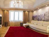 Сдается посуточно 2-комнатная квартира в Красноярске. 0 м кв. Шахтеров, 44