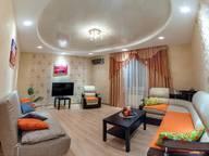 Сдается посуточно 2-комнатная квартира в Новосибирске. 75 м кв. ул. Семьи Шамшиных, 12