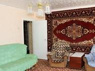 Сдается посуточно 2-комнатная квартира в Севастополе. 0 м кв. Богданова, 10