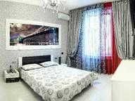 Сдается посуточно 2-комнатная квартира в Севастополе. 0 м кв. Большая Морская, 7