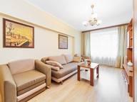 Сдается посуточно 2-комнатная квартира в Москве. 50 м кв. Брянская улица, 8