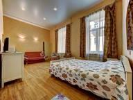 Сдается посуточно 1-комнатная квартира в Санкт-Петербурге. 40 м кв. ул. Социалистическая, 4