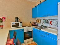 Сдается посуточно 1-комнатная квартира в Подольске. 0 м кв. бульвар 65-летия Победы, д.16