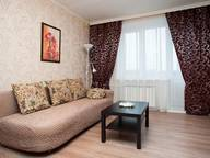 Сдается посуточно 1-комнатная квартира в Москве. 35 м кв. проспект 60-летия Октября, 3К2
