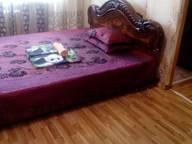 Сдается посуточно 1-комнатная квартира в Чите. 35 м кв. ул. Ленина, 127