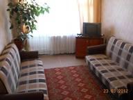 Сдается посуточно 1-комнатная квартира в Костроме. 30 м кв. Никитская 72