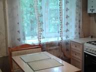 Сдается посуточно 2-комнатная квартира в Воронеже. 0 м кв. карла маркса 66