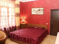 Сдается посуточно 1-комнатная квартира в Ялте. 20 м кв. переулок Лавровый,2
