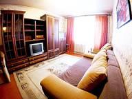 Сдается посуточно 1-комнатная квартира в Коломне. 0 м кв. октябрьской революции 344