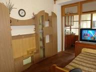 Сдается посуточно 2-комнатная квартира в Симеизе. 30 м кв. Советская 38 кв18