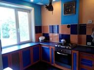 Сдается посуточно 3-комнатная квартира в Кривом Роге. 0 м кв. Корнейчука 13
