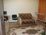 Сдается посуточно 1-комнатная квартира в Когалыме. 0 м кв. Сибирская 3