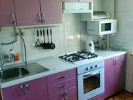 Сдается посуточно 2-комнатная квартира в Алуште. 55 м кв. Ленина 41