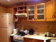 Сдается посуточно 1-комнатная квартира в Ярославле. 0 м кв. ул. Ньютона, 46