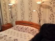 Сдается посуточно 2-комнатная квартира в Гурзуфе. 83 м кв. Санаторная ул., 2