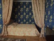 Сдается посуточно 1-комнатная квартира в Саки. 41 м кв. ул,Курортная 61