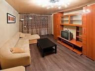 Сдается посуточно 1-комнатная квартира в Кемерове. 0 м кв. проспект Ленина, 86