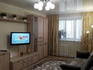 Сдается посуточно 1-комнатная квартира в Кирове. 0 м кв. Строителей проспект, 52,